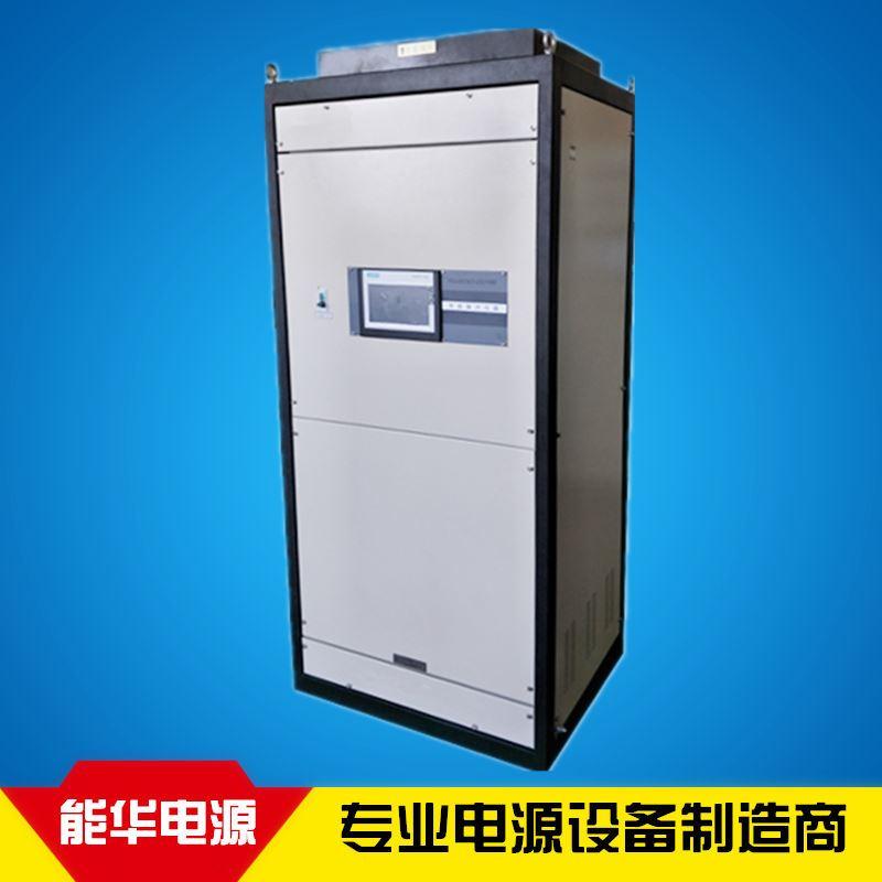 36V3000A污水处理电源